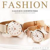 時尚潮流韓版簡約時裝手錶女錶防水休閒大氣學生夜光男錶非機械錶 糖糖日系森女屋
