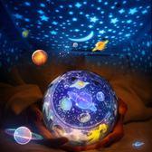 小夜燈 浪漫投影插電臥室台燈創意夢幻兒童童睡眠遙控月球燈床頭燈【快速出貨八折下殺】