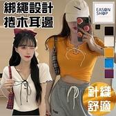 EASON SHOP(GQ0590)韓版糖果色直線條短版露肚臍胸前交叉綁繩鏤空V領木耳花邊短袖棉T恤女上衣服彈力