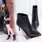 細跟靴性感鉚釘高跟馬丁靴女新款冬女鞋細跟靴子女時尚尖頭短靴 喵小姐