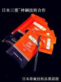 【台北益昌】MMC TAISHIN   超耐用鐵鑽尾鑽頭MM 系列【8 1 9 0MM 】木塑膠壓克力用