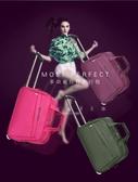 一件8折免運 旅行拉桿包旅行包女拉桿包手提行李包男大容量旅游包袋登機箱包折疊正韓新品xw