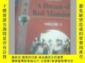 二手書博民逛書店英語版紅樓夢A罕見Dream of Red Mansions 1