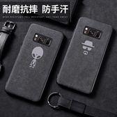 三星S8手機殼S8 Plus手機套【不二雜貨】