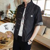 2018新款短袖大碼襯衫男文藝復古漢服盤扣上衣牛仔襯衣唐裝外套 熊貓本