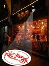 新高清戶外防水門頭店led地面廣告投影燈logo射字旋轉圖案訂製燈 扣子小鋪