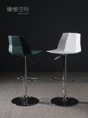 吧檯椅 吧台椅現代簡約高腳凳子美容家用廚房店用椅子吧台升降旋轉酒吧椅 夢藝家