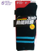 蒂巴蕾 抗菌防臭運動襪(25~28cm)【愛買】