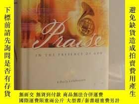 二手書博民逛書店Praie罕見in the presence of god 革面