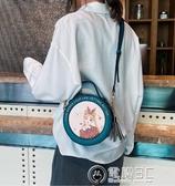 小包包2020新款潮側背包女單肩網紅時尚小圓包手提少女可愛 雙十一全館免運