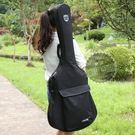 吉他包41寸39寸36寸民謠古典後背加厚...