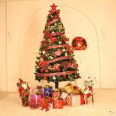(八八折搶先購)圣誕樹套餐發光1.8米圣誕樹擺件裝飾套裝圣誕用品豪華禮品套裝XW