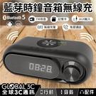 床頭音箱 時鐘 藍芽音箱 無線充電 藍芽5.0/FM收音/TF卡/AUX/鬧鐘