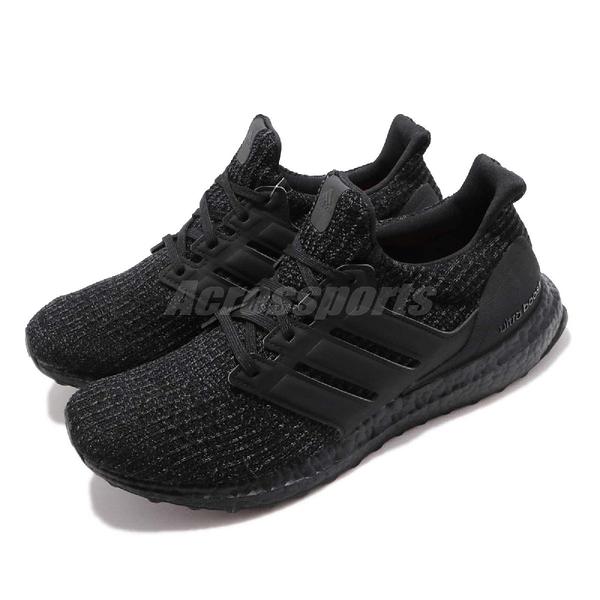 adidas 慢跑鞋 Ultra Boost 4.0 黑 全黑 男鞋 黑魂 運動鞋 緩震 【PUMP306】 F36641