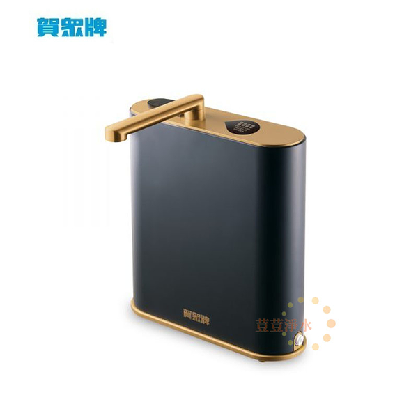 賀眾牌 UV-5200JBK INSTA UVC LED超效殺菌淨水器 荳荳淨水