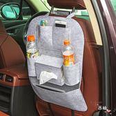 多功能車載車用椅背掛袋置物袋 汽車用品車內儲物袋收納袋