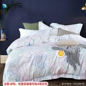 ✰吸濕排汗法式柔滑天絲✰ 雙人加大6尺薄床包兩用被(加高35CM) MIT台灣製作《擁抱自然》