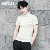 夏季男士短袖T恤韓版修身翻領新款休閒純色小清新潮流POLO衫快速出貨下殺88折
