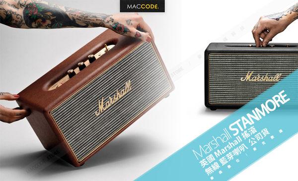 英國 Marshall STANMORE Bluetooth 無線 藍牙喇叭 公司貨