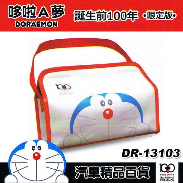 車之嚴選 cars_go 汽車用品【DR-13103】日本 哆啦A夢 小叮噹 Doraemon 面紙盒 面紙套(可吊掛)