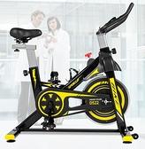 健身車-藍堡動感單車家用器超靜音健身自行專機業室內運動單車健身車  【全館免運】