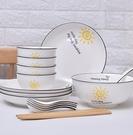 碗 18件碗碟套裝家用陶瓷面湯碗盤單個組合餐具歐式簡約深盤勺碗筷碟【快速出貨八折搶購】