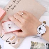 現貨-情侶手錶情侶手錶一對價男女學生簡約韓版潮流時尚款防水創意皮帶夜光宜室家居10-29