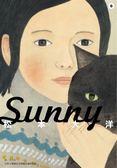 (二手書)Sunny(6)完