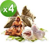 【樂活e棧 】-潘金蓮素食嬌粽子+包心冰晶Q粽-紅豆(6顆/包,共4包)