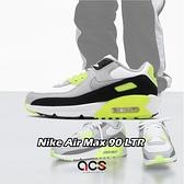 【五折特賣】Nike 休閒鞋 Air Max 90 LTR GS 灰 黃 女鞋 大童鞋 運動鞋 【ACS】 CD6864-101