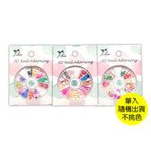 J-LIN繽紛指甲軟陶片混款A【康是美】