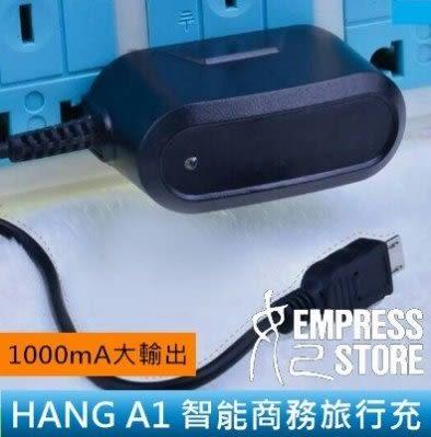【妃航】HANG A1 智能/商務/旅行 旅充/充電器 V8 1.2M 1000mA Mini 萬用 手機/平板/共通