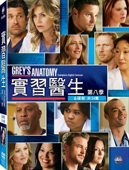 實習醫生 第8季 DVD  歐美影集 (音樂影片購)