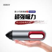車載吸塵器 無線迷你吸塵器汽車家庭桌面吸塵器便攜吸塵棒