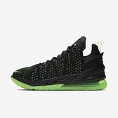 Nike Lebron Xviii Ep [CQ9284-005] 男鞋 籃球 運動 休閒 緩震 抓地力 柔軟 穿搭 黑