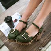 娃娃鞋女 新款休閒皮帶扣厚底防水臺粗跟女鞋時尚包頭高跟少女單鞋 DN19253『科炫3C』