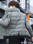男士棉衣冬季外套新款帥氣韓版潮流立領棉襖冬裝衣服羽絨棉服   潔思米