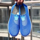 夏季女鞋網面透氣休閒鞋平底鏤空媽媽運動鞋女防滑軟底老北京單鞋 後街五號