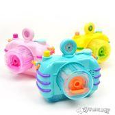 泡泡槍 兒童全自動泡泡照相機電動吹泡泡玩具補充液安全 Cocoa
