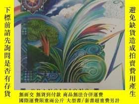 二手書博民逛書店POETRY罕見alive TRANSITIOMSY22753 見圖 見圖 出版1991