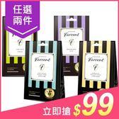 【任2件$99,買2送1贈品】花仙子 香水衣物香氛袋(3入) 多款可選【小三美日】$79
