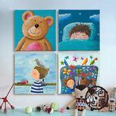 兒童房裝飾畫卡通仿油畫可愛臥室壁掛畫飯廳餐廳墻畫幼兒園無框畫zone【黑色地帶】