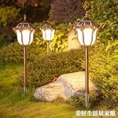地插燈 太陽能庭院燈花園別墅路燈戶外防水地插草坪燈超亮家用太陽能燈 美好生活居家館