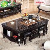 歐式大理石功夫茶幾小戶型簡約多功能全自動上水實木客廳茶桌茶台 1995生活雜貨NMS
