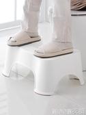 馬桶凳 日本創意馬桶蹲坑凳家用蹲便凳加厚成人腳踏凳兒童加高凳子墊腳凳 moon衣櫥