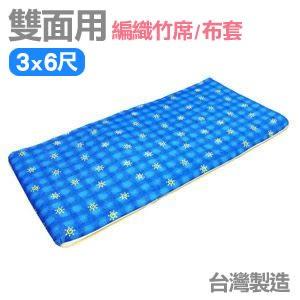 台灣製造 單人床墊.單人椰子床墊3X6尺(三折床墊)宿舍床墊.睡床.取代涼蓆竹蓆.推薦哪裡買專賣店