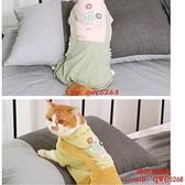 貓咪衣服幼貓暹羅貓藍貓四腳可愛防掉毛寵物小貓布偶貓貓春秋裝【時尚好家風】