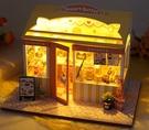 diy小屋 巧之匠diy小屋手工制作解悶創意迷你店鋪建筑模型玩具生日禮物女【快速出貨八折下殺】