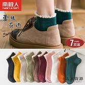 7雙|花邊襪子女短襪春秋淺口可愛日系純棉短款蕾絲船襪薄款【毒家貨源】