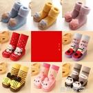新生嬰兒童地板襪子秋冬季男女寶寶加厚保暖防滑軟底純棉學步鞋襪『快速出貨』